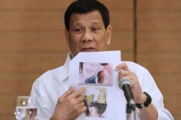 رئيس الفلبين يدعو مواطنيه لمغادرة الكويت خلال 72 ساعة