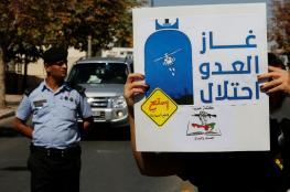 الاردن : قمنا بشراء الغاز من اسرائيل لأن قطر والجزائر لم تتجاوب معنا