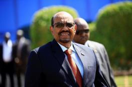 """السودان يقرر الحجز على كافة املاك اسرة الرئيس المخلوع """"البشير """""""