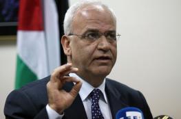 عريقات : لن ينعم أحد بالامن والأمان الا بعودة فلسطين الى الخارطة