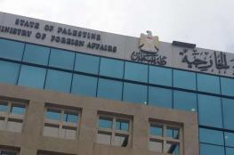 """الخارجية: تصريحات """"بينت"""" حول القدس عنصرية بامتياز"""