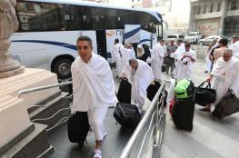 وصول كافة حجاج الضفة الغربية الى السعودية