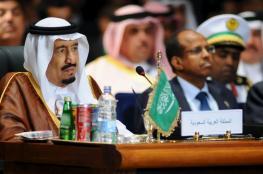 """السعودية : القمة العربية الـ""""29"""" تنطلق اليوم في الظهران"""