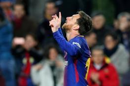 هدف ميسي في نهائي كأس إسبانيا يساوي 4 أرقام