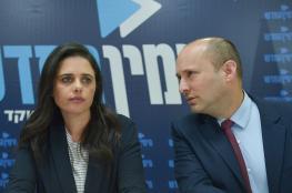 الانتخابات الاسرائيلية : اليمين الجديد يتجاوز نسبة الحسم