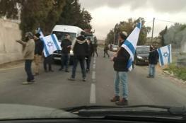 مستوطنون يغلقون المدخل الغربي لبلدة تقوع في بيت لحم