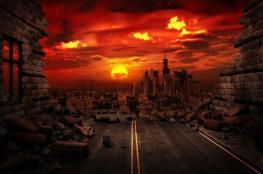 """عاصفة """"مغناطيسية"""" تضرب الأرض اليوم"""