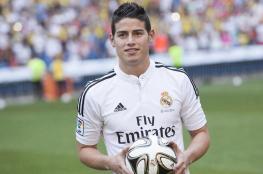 ميسي يطالب لاعب ريال مدريد بالرحيل