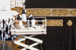 الكعبة المشرفة تلبس الحرير والذهب
