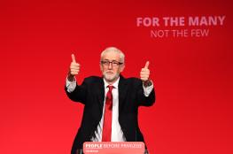 """""""العمال البريطاني"""" يعتزم الاعتراف بالدولة الفلسطينية"""