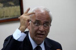 عريقات يطالب بنشر أسماء الشركات المتواطئة مع الاحتلال