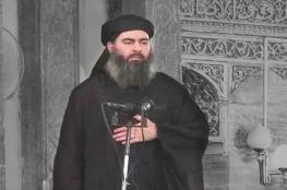 """داعش يعلن عن مقتل زعيمه """" البغدادي """""""