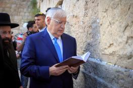 سفير اميركا في اسرائيل : ملتزمون باخضاع حركة حماس