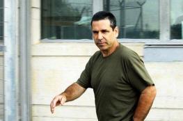اعتقال وزير اسرائيلي تجسس لصالح ايران