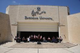 نقابة العاملين في جامعة بيت لحم تتخذ سلسلة من الخطوات التصعيدية ضد ادارة الجامعة
