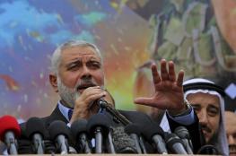 هنية يصعد : ماضون حتى انهاء الحصار المفروض على غزة