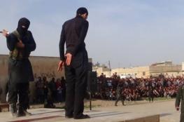 """منطمة: """"داعش"""" أعدم آلاف المحتجزين ودفنهم قرب الموصل"""