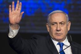 تحذيرات ..نتنياهو قد يلجأ لشن حرب للهروب من قضايا الفساد