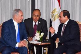 نتنياهو يؤكد : لدينا علاقات واسعة مع الزعماء العرب