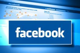 نقابة الصحفيين : ما يقوم به فيسبوك اتجاه الصفحات الفلسطينية انتهاك صارخ لحرية التعبير
