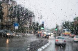 الطقس: أجواء عاصفة وماطرة وتوقعات بزخات ثلجية