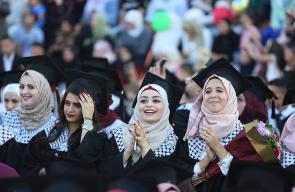 جامعة النجاح تحتفل بتخربج طلبة الفصل الصيفي التابع للفوج السابع والثلاثين