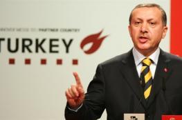 اردوغان مدافعا عن الاسلام : داعش الارهابي لا يمثله