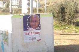 حركة فتح : جريمة استهداف رئيس الشعب الفلسطيني لن يكون بالامكان حصر مداها