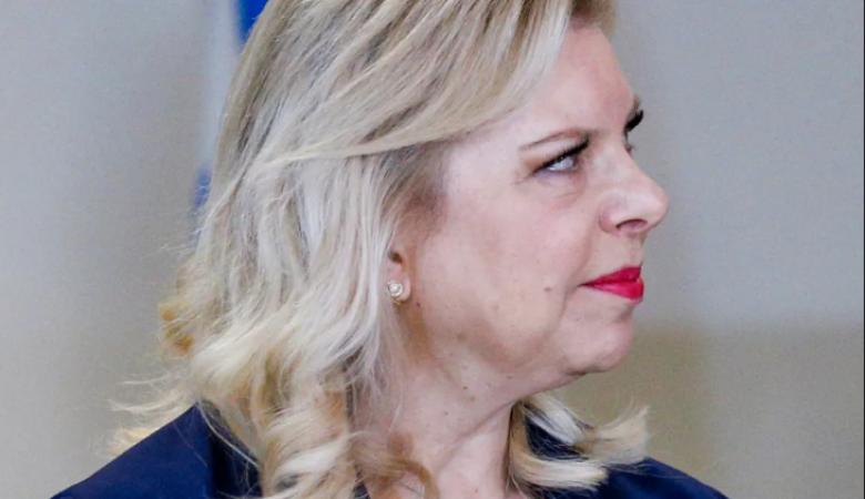 لائحة اتهام ضد زوجة نتنياهو بتهم فساد وخيانة الامانة