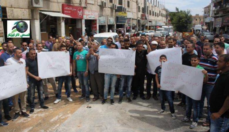 بالصور : مسيرة في جنين تطالب بحل شركة كهرباء الشمال