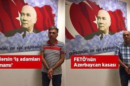 """المخابرات التركية تجلب عضوين في منظمة """"غولن"""" من أذربيجان وأوكرانيا"""