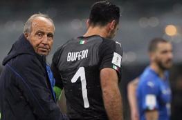 اقالة مدرب المنتخب الايطالي بعد فشله في الوصول الى نهائيات كأس العالم في روسيا