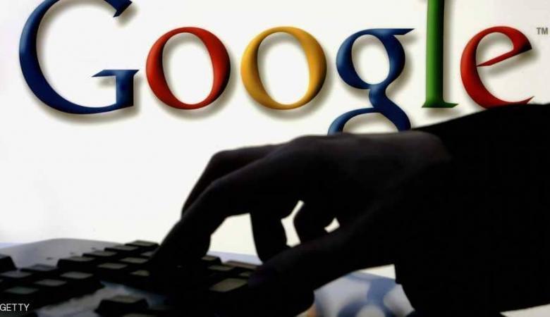 """انتبه..""""غوغل"""" تتبع كل الخطوات التي تقوم بها على أجهزتك"""