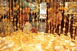 أسعار الذهب تهبط من جديد