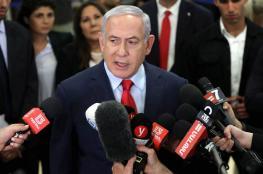 """نتنياهو يفشل في تشكيل حكومة """"اسرائيلية """""""