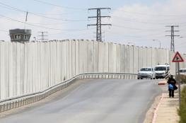 56 مليون شيقل لتوسيع مستوطنات الضفة الغربية