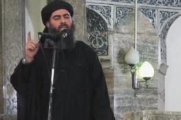 التحالف الدولي : ابو بكر البغدادي ما زال على قيد الحياة