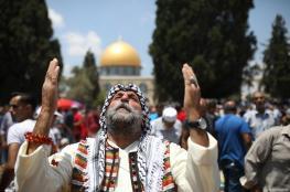 """قوى """"العيسوية"""" تعلن إغلاق المساجد الجمعة والتوجه للرباط في الأقصى"""