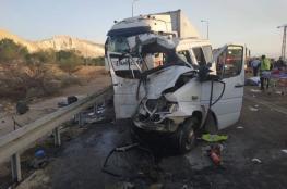 الضفة الغربية : اصابة 173 مواطناً في 234 حادث سير خلال الأسبوع الماضي