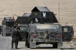"""مقتل عشرات من """"داعش"""" جنوبي الموصل"""