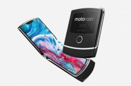 موتورولا تنتج هاتفًا قابلًا للطي