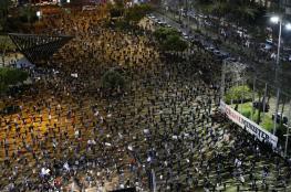 مظاهرات في تل أبيب بسبب تدهور الاوضاع الاقتصادية في ظل أزمة كورونا