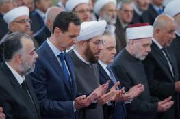 شاهد ..بشار الأسد يحتفل بذكرى بالمولد النبوي الشريف