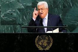 أبو ردينة: خطاب الرئيس قد يكون الفرصة الأخيرة للسلام