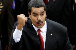 """لهذه الأسباب اتهم الرئيس الفنزويلي """"كولومبيا """" بمحاولة اغتياله"""