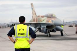 """لاول مرة ..تقرير يكشف النقاب عن ترسانة """"اسرائيل """" النووية"""