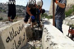 الاحتلال يقوم بأعمال حفر في مقبرة باب الرحمة شرق المسجد الأقصى المبارك