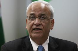 عريقات للقنصل البريطاني: على بريطانيا الاعتراف فورا بفلسطين