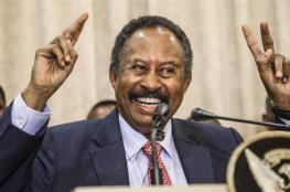 """رئيس الوزراء السوداني: """"سنصبر وسنعبر وننتصر """""""