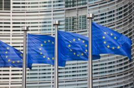 الاتحاد الاوروبي يقدم 11 مليون يورو لصالح الاسر الفلسطينية الفقيرة
